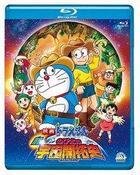Doraemon Movie: The New Record of Nobita - Spaceblazer (Blu-ray) (Japan Version)