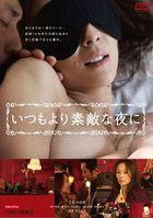 Itsumoyori Suteki na Yoru ni  (Japan Version)