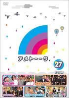 Ame Talk DVD 27 (DVD)(Japan Version)