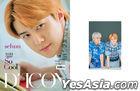 EXO-SC - D-icon vol.09 'EXO-SC you are So Cool' Photobook (Type 1) (Se Hun Cover)