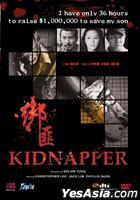 Kidnapper (DVD) (Hong Kong Version)