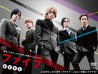 FIVE (DVD Box) (First Press Limited Edition) (Japan Version)