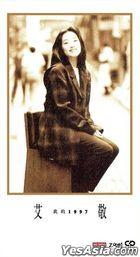 我的1997 (3'CD)