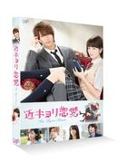 Close Range Love (DVD) (Normal Edition)(Japan Version)
