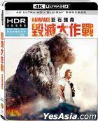 Rampage (2018) (4K Ultra HD + Blu-ray) (2-Disc Edition) (Steelbook) (Taiwan Version)
