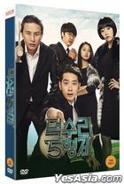 A Dynamite Family (DVD) (First Press Limited Edition) (Korea Version)