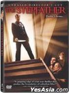 The Stepfather (Blu-ray) (Hong Kong Version)