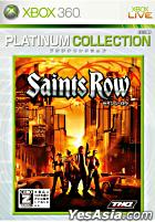 Saints Row (Platinum Collection) (Japan Version)