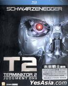 未來戰士2 (Blu-ray) (特別加長版) (香港版)