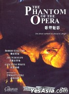 The Phantom Of The Opera (Hong Kong Version)