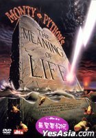 Monty Python's The Meaning of Life (DVD) (Hong Kong Version)