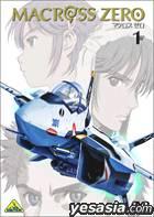 Macross Zero Vol.1 (Japan Version)