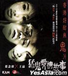 Hong Kong Ghost Stories (2011) (VCD) (Hong Kong Version)