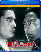 Sanshiro Sugata 2 (Blu-ray) (Japan Version)