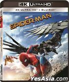 Spider-Man: Homecoming (2017) (4K Ultra HD + Blu-ray) (Hong Kong Version)