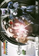 CHOUKOU SENSHI CHANGERION VOLUME 1 (Japan Version)