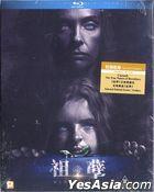 Hereditary (2018) (Blu-ray) (Hong Kong Version)
