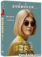 I Care a Lot (2020) (DVD) (Taiwan Version)