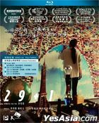 29+1 (2016) (Blu-ray + Keyholder) (Hong Kong Version)