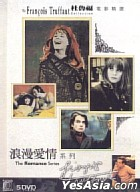 The Francois Truffaut Collection - The Romance Series (Hong Kong Version)