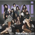 Nogizaka46 - Influencer (Korea Version)