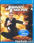 Johnny English Reborn (2011) (Blu-ray) (Hong Kong Version)