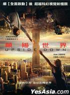 Upside Down (2012) (DVD) (Taiwan Version)