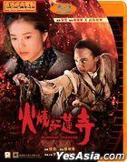Burning Paradise (1994) (Blu-ray) (Hong Kong Version)
