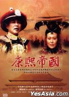 Kangxi Kingdom (DVD) (End) (Deluxe Edition) (Taiwan Version)
