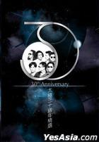 Taichi 30th Anniversary Best Selections (3CD)