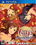 大江戸BlackSmith (日本版)