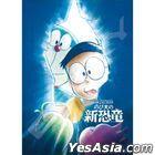 Doraemon: Nobita's New Dinosaur : Encounter with Kyu & Myu (Jigsaw Puzzle 500 Pieces) (500-354)