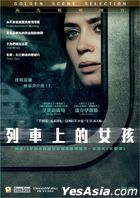 The Girl on the Train (2016) (DVD) (Hong Kong Version)