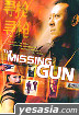The Missing Gun (2002) (DVD) (Hong Kong Version)