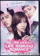 Life Risking Romance (2016) (DVD) (Malaysia Version)