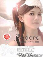 j'Adore (Commemorate Edition) (CD+DVD)