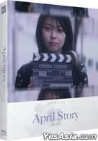 April Story (Blu-ray) (Scanavo Normal Edition) (English Subtitled) (Korea Version)