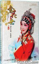 Jin Hua Nu (DVD) (China Version)