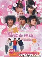 蜂蜜幸運草(ハチミツとクローバー) 台湾ドラマOST (青春写真版)