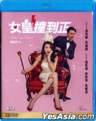 Hotel Soul Good (2018) (Blu-ray) (Hong Kong Version)
