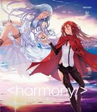Harmony (Blu-ray) (Normal Edition) (Japan Version)