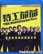 特工爺爺 (2016) (Blu-ray) (香港版)