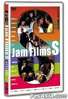 Jam Films S (Japan Version - English Subtitles)