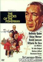 The Shoes of the Fisherman (1968) (DVD) (US Version)