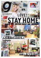 Tokyo graffiti 16681-07 2020