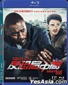 Bastille Day (2016) (Blu-ray) (Hong Kong Version)