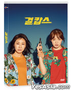 Miss and Mrs. Cops (DVD) (Korea Version)