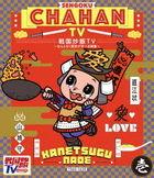 Sengoku Chahan TV -Nantonaku Rekishi ga Manaberu Eizo- 1 (Japan Version)
