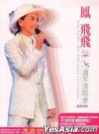 Fong Fei-Fei 35th Anniversary Live Concert (DVD)