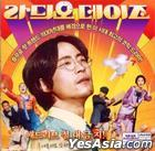 Radio Dayz (VCD) (Korea Version)